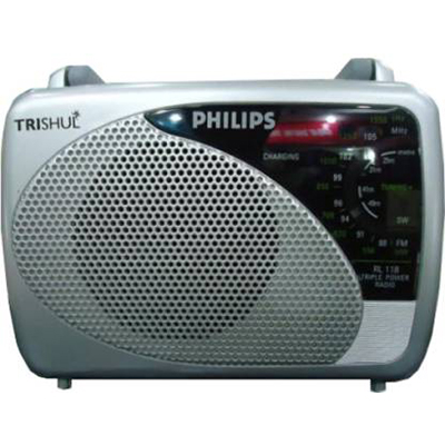 Philips RL118 FM Radio (Open Box)