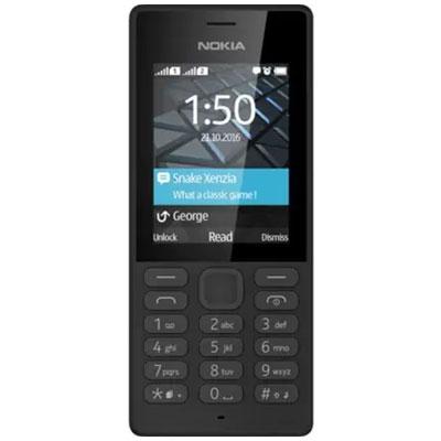 Nokia-150-dualsimBLACK.jpg