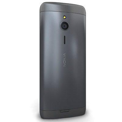 Nokia 230 Dual Sim (Dark Silver) OPEN BOX