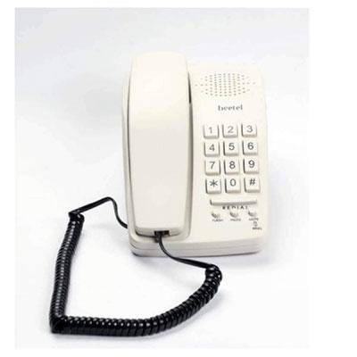 Beetel B15 Corded Landline Phone (Light Grey)