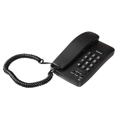Beetel B15 Corded Landline Phone (Black)