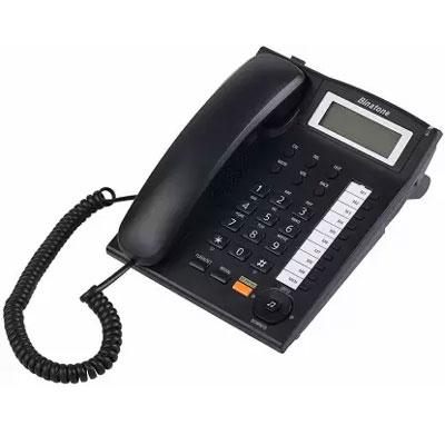 Binatone CONCEPT 851 Corded Landline Phone (Black)