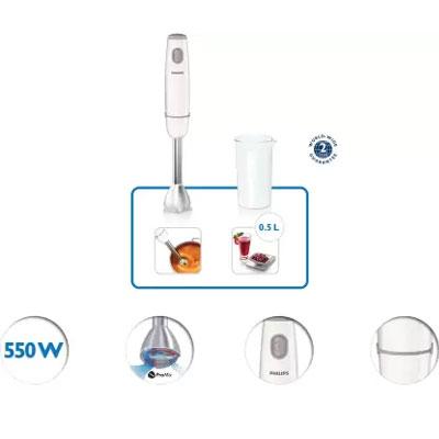 Philips HR1604/00 550 W Hand Blender (White)